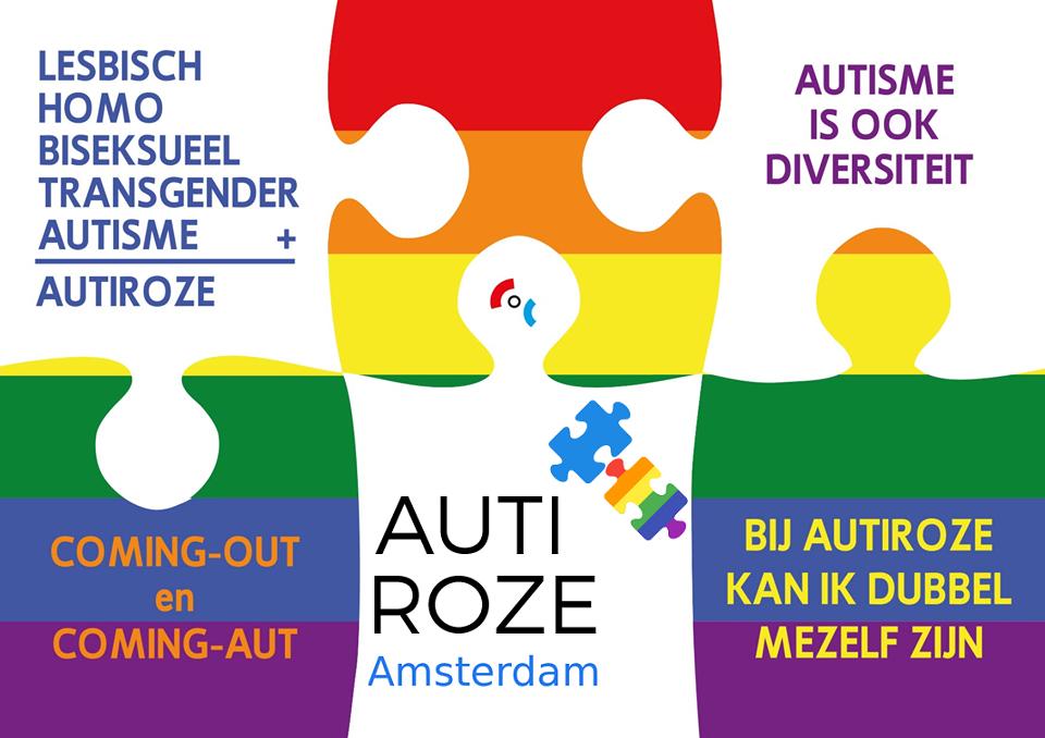 Autiroze amsterdam postcard banner